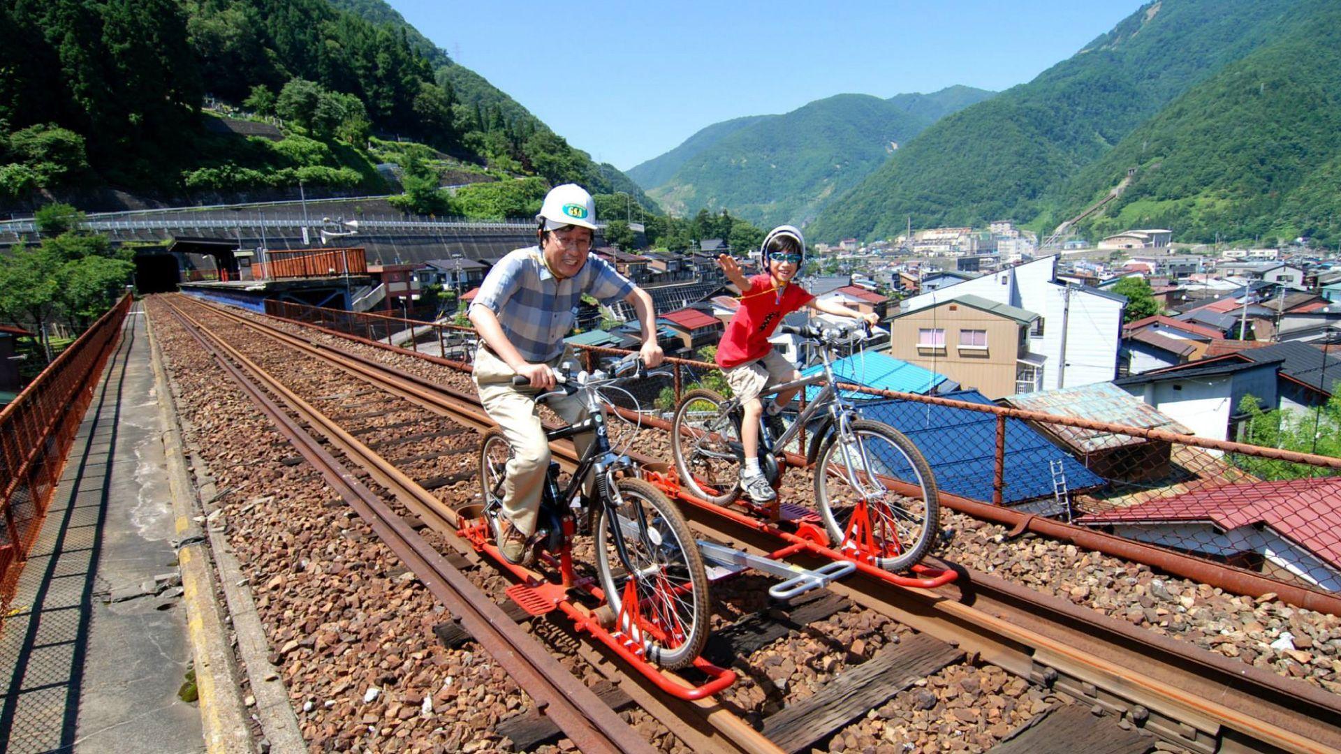 Closed 2016 Rail Mountain Bike Gattan Go