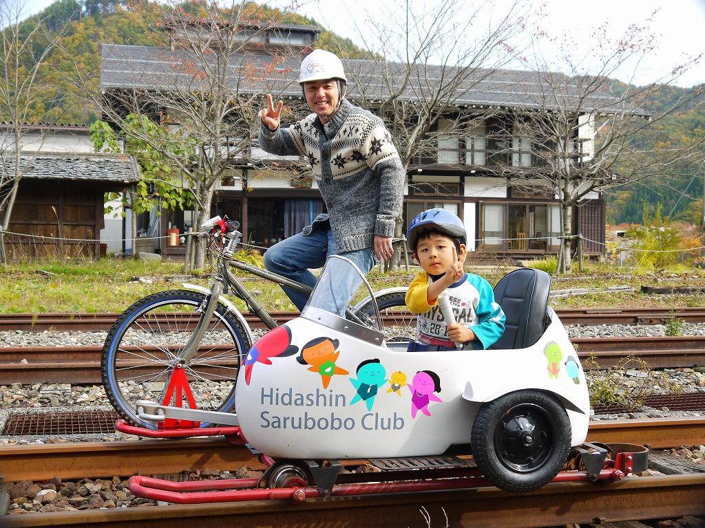 レールバイク_GattanGO_サイドカー